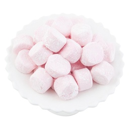 Pascall Pink Raspberry Marshmallows